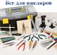 tool-for-jewelers22